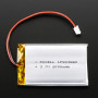 Lithium_Ion_Battery-3.7v 2000mAh